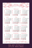 Pink pocket calendar 2014 VECTOR SIZE: 2.4 x 3.5,. Pocket Calendar 2014, vector, start on Monday VECTOR SIZE: 2.4 x 3.5, 60mm x 90mm vector illustration