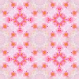 Pink Watercolor Pattern Stock Images