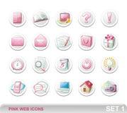 PINK WEB ICONS SET1. Set of web icons pink colour. Vector illustration royalty free illustration