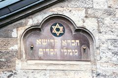 Pinkas犹太教堂 库存图片