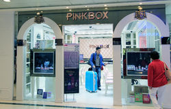 Pinkbox shop in Hong Kong Stock Photos
