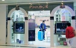 Pinkbox shop in Hong Kong Stock Photos