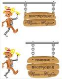 Pinokio - kiborg, byratino, hölzerner Mann, Schild Lizenzfreies Stockbild