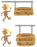 Pinokio - kiborg, byratino, houten mens, uithangbord Royalty-vrije Stock Afbeelding