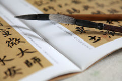 Pinselfeder Kalligraphie Stockbild