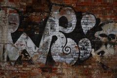 Pintada Imagenes de archivo