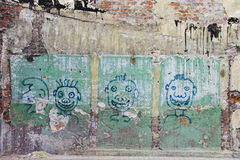 pintada Foto de archivo libre de regalías