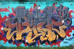 Pintada de la pared Fotos de archivo libres de regalías