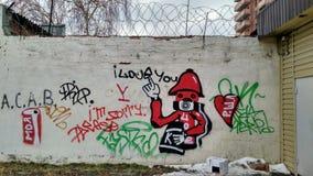 Pintada en la pared en Rostov Fotos de archivo