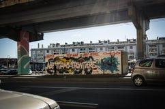 Pintada inmigrante anti Fotografía de archivo