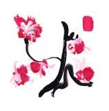 Pinte las flores de la caligrafía de Japón del movimiento ilustración del vector