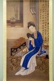 Pintura antiga dos lombos fotografia de stock royalty free