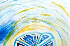 Pintura azul e amarela do arco abstrato da curvatura da cor da aquarela Fotografia de Stock Royalty Free