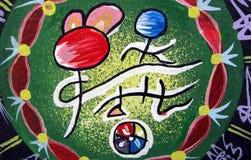Pintura china colorida Fotografía de archivo