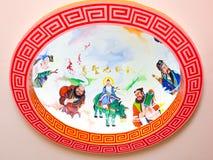 Pintura china de la leyenda foto de archivo