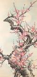 Pintura china de la tinta imagen de archivo