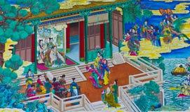Pintura chinesa. Fotografia de Stock