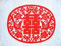 Pintura chinesa da parede imagens de stock