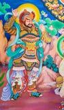Pintura chinesa do deus imagens de stock royalty free