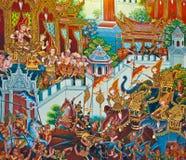 Pintura da arte da fantasia Ilustração Royalty Free