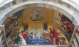 Pintura da catedral ilustração do vetor