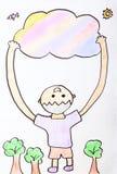 Pintura da criança - caçoe a nuvem colorida do hug feliz ilustração royalty free