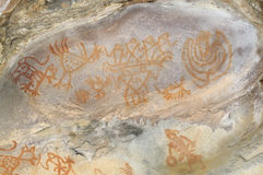 Pintura de caverna pré-histórica em Bhimbetka - Índia. imagens de stock royalty free