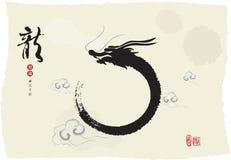 Pintura de la tinta del año del dragón del chino Imagenes de archivo