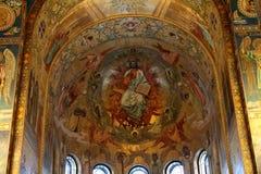 Pintura de pared del mosaico de la iglesia del salvador en sangre Fotos de archivo libres de regalías