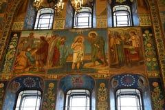 Pintura de pared del mosaico de la iglesia del salvador en sangre Imagenes de archivo