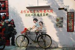 Pintura de parede Fotos de Stock