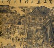Pintura de seda chinesa antiga Fotos de Stock Royalty Free