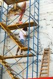 Pintura de una pared en Lima, Perú Foto de archivo libre de regalías