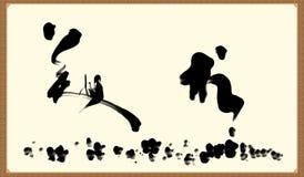 Pintura decorativa de la caligrafía cursiva del arte stock de ilustración