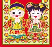 Pintura del año de China Imagen de archivo libre de regalías