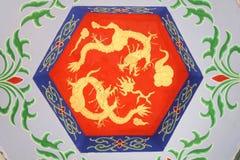 Pintura del dragón de China Imágenes de archivo libres de regalías