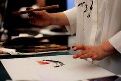 Pintura del hombre Fotografía de archivo libre de regalías