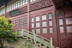 Pintura del lago del oeste hangzhou e instituto fríos de la caligrafía Fotos de archivo libres de regalías