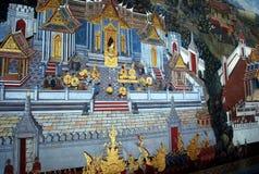 Pintura del palacio magnífico Fotos de archivo