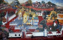 Pintura del palacio magnífico Imagen de archivo