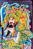 Pintura del viejo estilo de dios chino, Chinatown Bangkok Tailandia Imágenes de archivo libres de regalías