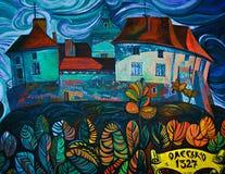Pintura do castelo de Olesky por um artista desconhecido Imagem de Stock