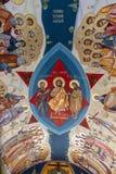 Pintura do teto no monastério de Antim em Bucareste, Romênia fotografia de stock