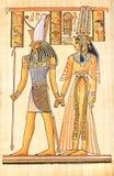 Pintura egipcia en el papiro ilustración del vector