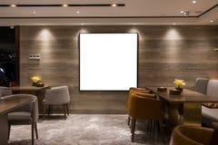 Pintura hermosa I del espacio en blanco de la decoración interior del comedor del pasillo imagenes de archivo
