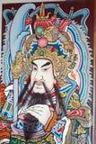 Pintura mural Imagen de archivo