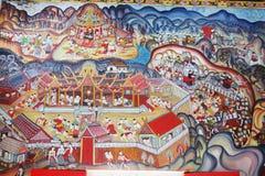 Pintura mural Imagens de Stock Royalty Free