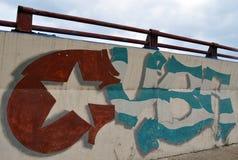 Pintura mural comunista cubana em Malecon, Havana Imagem de Stock