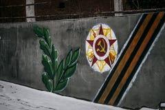 Pintura mural comunista em Tiraspol Transnistria Fotos de Stock Royalty Free