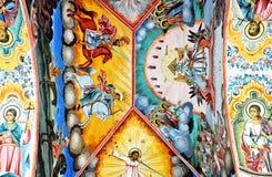 Pintura mural de Jesús y de otros fotos de archivo libres de regalías